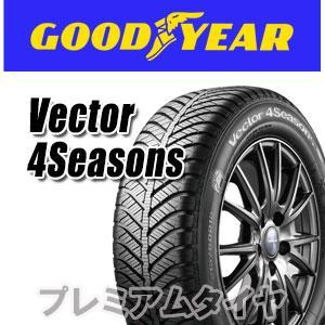 グッドイヤー ベクター フォーシーズンズ Vector 4Seasons 195/65R15 91T オールシーズンタイヤ 2020年製|premiumtyre