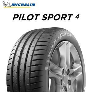 63-【予約商品7月上旬入荷予定】 ミシュラン パイロット スポーツ 4 PILOT SPORT 4 PS4 225/45R18 (95Y) XL|premiumtyre