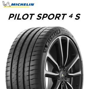 ミシュラン パイロット スポーツ 4S PILOT SPORT 4S PS4S 265/35R19 (98Y) XL 2021年製|premiumtyre