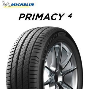 ミシュラン プライマシー 4 PRIMACY 4 225/45R18 95Y XL 2020年製 premiumtyre