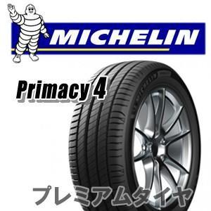 PRIMACY4 235/50R18 101Y XL MICHELIN ミシュラン プライマシー4 (タイヤ単品1本価格)