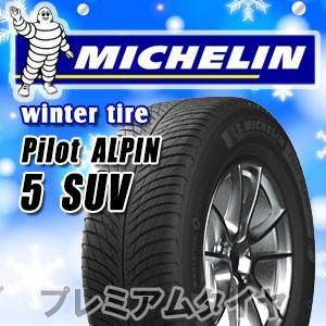 ミシュラン パイロット アルペン 5 SUV PILOT ALPIN 5 SUV 235/55R19 105V XL 2020年製 premiumtyre