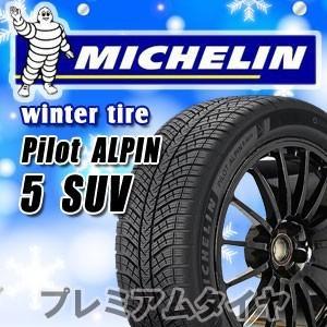 ミシュラン パイロット アルペン 5 SUV Pilot Alpin 5 SUV 265/45R20 104V N0 ポルシェ承認 2019年製 premiumtyre