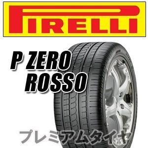 ピレリ ピーゼロ ロッソ AS P ZERO ROSSO AS 275/40R19 (105Y) XL BC ベントレー承認 2018年製 premiumtyre