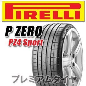 ピレリ ピーゼロ スポーツ P ZERO SPORT PZ4 305/30R20 (99Y) J ジャガー承認 2019年製 premiumtyre
