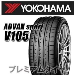ヨコハマ アドバン スポーツ V105 ADVAN Sport V105 265/45R18 (101Y) 2018年製 日本製 premiumtyre