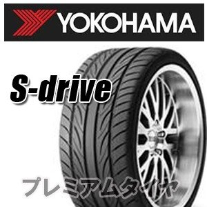 ヨコハマ エスドライブ AS01 S DRIVE AS01 195/40R16 80W RF 2019年製 日本製|premiumtyre