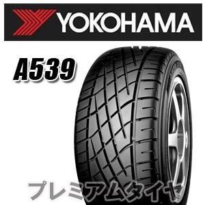 ヨコハマ A539 A539 175/50R13 72V 2019年製 日本製|premiumtyre
