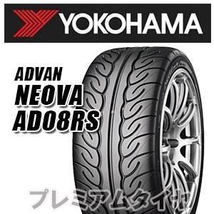 ヨコハマ アドバン ネオバ AD08RS ADVAN NEOVA AD08RS 235/40R18 91W 2019年製 日本製 premiumtyre