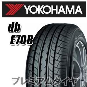 ヨコハマ デシベル E70B dB E70B 225/55R18 98V 2019年製 日本製 premiumtyre