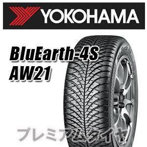 ヨコハマ ブルーアース4S AW21 BluEarth-4S AW21 175/65R14 82T オールシーズンタイヤ 2019年製|premiumtyre