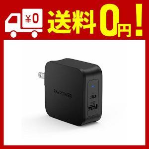RAVPower USB-C急速充電器【61W/PD 3.0対応/折畳式/2ポートUSB-A & U...