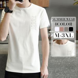 ■商品コード:7t043 ■素材:コットン ■カラー:ホワイト、ブラック、ピンク、グレー ■サイズ:...