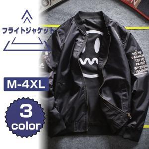 ■商品コード:JK002 ■素材:ポリエステル ■カラー:写真通り  ■サイズ:詳細図のサイズ表写真...