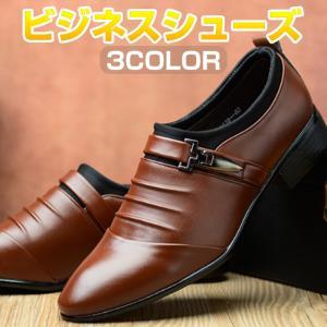商品コード:MPUS026  【素材】本革 ソール素材: ゴム  カラー:ブラック  【サイズ】 3...