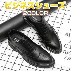 商品コード:MPUS027  【素材】本革 ソール素材: ゴム  カラー:ブラック  【サイズ】 3...