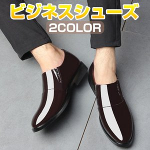 商品コード:MPUS030  【素材】本革 ソール素材: ゴム  カラー:ブラック  【サイズ】 3...
