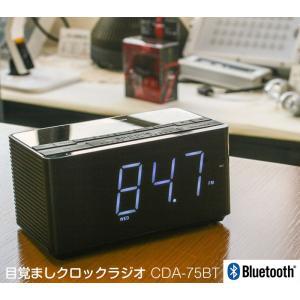目覚まし時計 AM/FMラジオ クロックラジオ 目覚まし時計...