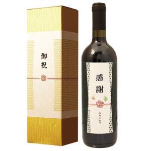 お祝いの席にふさわしいワインとして当店在籍のソムリエが選びました。世界的にも有名なイタリア トスカー...
