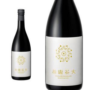 日本酒 お歳暮 男性 女性 おしゃれ 内祝い 結婚祝い 出産祝い 退職祝い ギフト HANABISparkiling SAKE 720mlスパークリング純米酒|present
