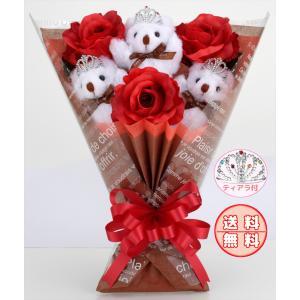 誕生日 結婚式 発表会 記念日 卒業 入学 母の日 クリスマス サプライズ プレゼント くま束 国内製作 送料無料 スカーレット くま3匹 |presentbear