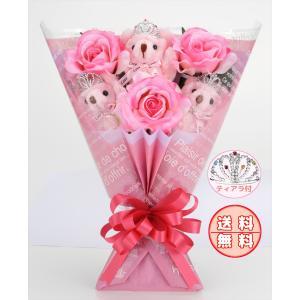 誕生日 結婚式 発表会 記念日 卒業 入学 母の日 クリスマス サプライズ プレゼント くま束 国内製作 送料無料 ジュリエット くま3匹 |presentbear