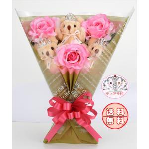 誕生日 結婚式 発表会 記念日 卒業 入学 母の日 クリスマス サプライズ プレゼント くま束 国内製作 送料無料 シトラス くま3匹 |presentbear
