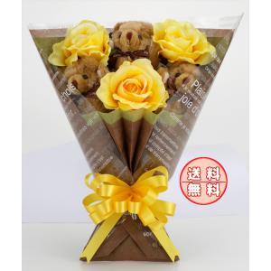 誕生日 結婚式 発表会 記念日 卒業 入学 母の日 クリスマス サプライズ プレゼント くま束 国内製作 送料無料 ショコラ くま3匹 |presentbear