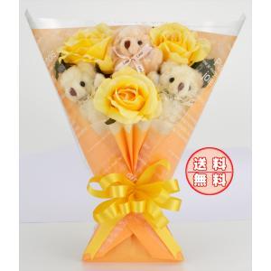 入学 入学祝い 入学記念 入学式 合格祝い 誕生日 発表会 結婚式 くま束 国内製作 送料無料 <シナモン> (くま3匹)