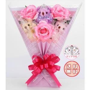 誕生日 結婚式 発表会 記念日 卒業 入学 母の日 クリスマス サプライズ プレゼント くま束 国内製作 送料無料 セシル くま3匹 |presentbear