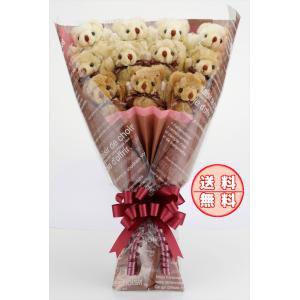 誕生日 結婚式 発表会 記念日 卒業 入学 母の日 クリスマス サプライズ プレゼント くま束 国内製作 送料無料 ラブリーショコラ くま11匹|presentbear