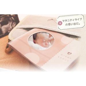 出産祝い絵本 手作りアルバム エコー写真アルバム 10ツキ10カものがたり|presentehon