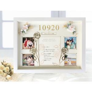 結婚式両親プレゼント 記念品 ありがとう フラワーボード ローズ が作れる 結婚式両親へのプレゼント