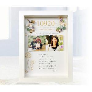 結婚式両親プレゼント 記念品 ありがとう フラワーボード ローズA4 が作れる 結婚式両親へのプレゼント |presentehon
