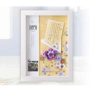 結婚式両親プレゼント 記念品 ありがとう フラワーボード 手紙 が作れる 結婚式両親へのプレゼント |presentehon