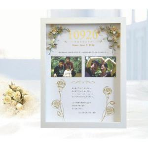 結婚式両親プレゼント 記念品 ありがとう フラワーフレーム A3 が作れる 結婚式両親へのプレゼント |presentehon