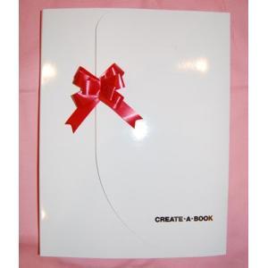 オリジナル絵本のギフトボックスにリボンなどをつけてお届けします 有料ラッピング|presentehon