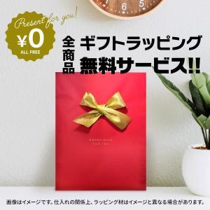 米寿のお祝い 米寿祝い プレゼント 記念品 男性 女性 祖父 祖母 傘寿のお祝いの品 80歳 名入れ 父 母 両親 88歳 傘寿祝い「そっくりで面白かわいい似顔絵」|presentnet|07