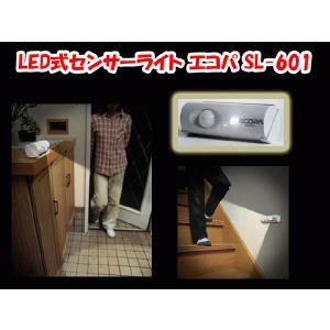 """【暗闇で人が近づけば""""パッ""""と自動点灯 LEDスポット照明で明るい】 エコパ SL-601 日本セラミック 単3電池4本付属 presentwalker"""