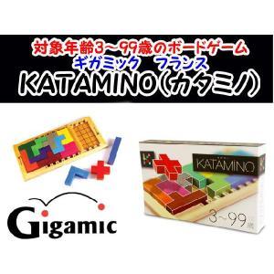 カタミノ KATAMINO フランス発 ギガミック ボードゲーム パッケージ:約H330×W200×...