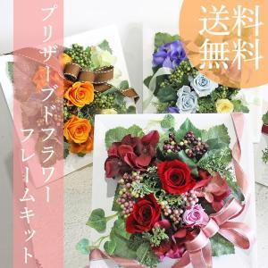 プリザーブドフラワー ギフト プレゼント 花 アレンジメント...