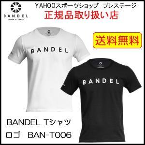 バンデル BANDEL バンデルTシャツ 半袖 バンデルロゴTシャツ 全国送料無料|prestige-webstore