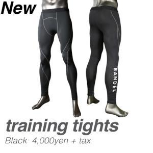 バンデル BANDEL トレーニングタイツ コンプレッションタイツ スポーツタイツ フィットネス BAN-TT001 prestige-webstore