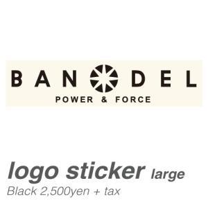 バンデル BANDEL ロゴステッカー  ラージ 縦82/横400mm 送料無料 prestige-webstore