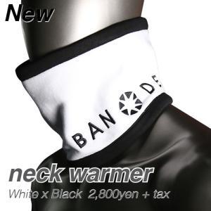 新商品 BANDEL バンデル ネックウォーマー リバーシブル 男女兼用 ホワイト/ブラック prestige-webstore
