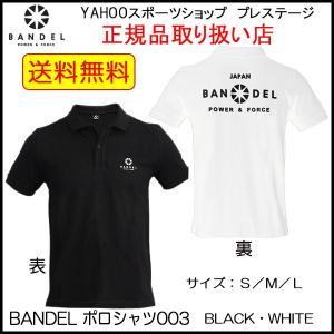 バンデル BANDEL バンデル半袖ポロシャツ スポーツ ファッション ゴルフ バンデルロゴポロシャツ 全国送料無料|prestige-webstore