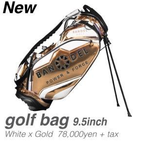 バンデル BANDEL バンデルゴルフ キャディーバック 9.5インチ BANDELGOLF Golf Bag004 ホワイト/ゴールド 送料無料 prestige-webstore