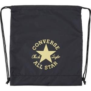 コンバース オールスター  ナップサック ランドリーバック  持ち手つきで手提げにも便利なナップサッ...