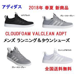 アディダス adidas メンズ ランニングシューズ  スニ...
