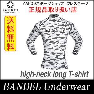 バンデル BANDEL 長袖コンプレッションウェア 長袖シャツ ロングTシャツ ハイネック カモフラホワイト柄 カモフラホワイト迷彩 全国送料無料 prestige-webstore